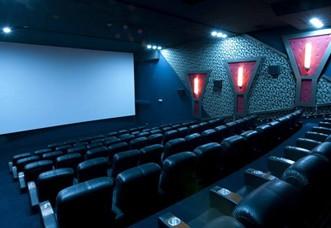 Palacio del Cine